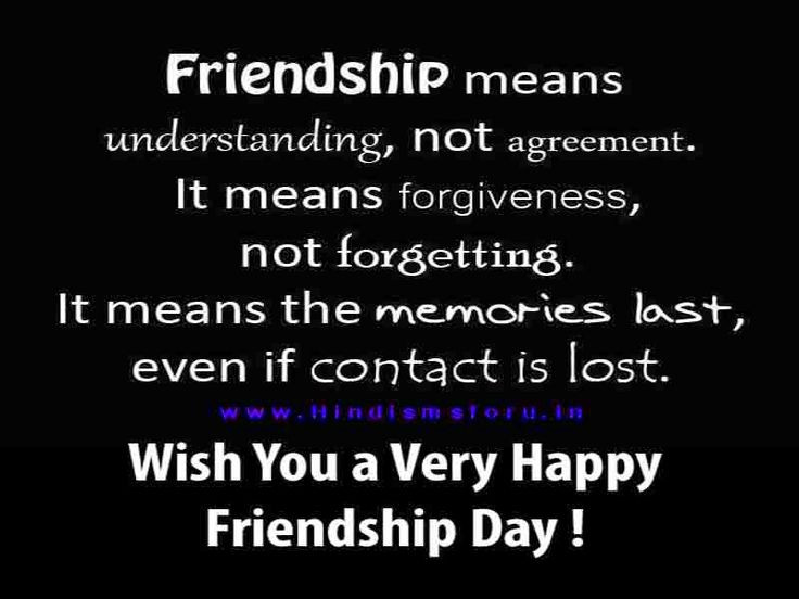 best friendship quotes, friendship day quotes, friendship quotes, true friendship quotes best friendship quotes, facts about friendship day, friendship day, friendship day 2014,friendship day date, friendship day facts,