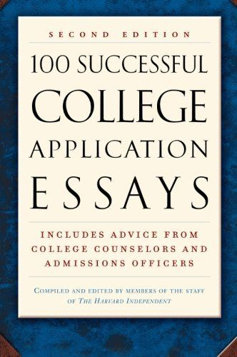 best college essays harvard A few essays that worked (and a the college application essay is one of the best ways to introduce are willing to make these college essays a part.