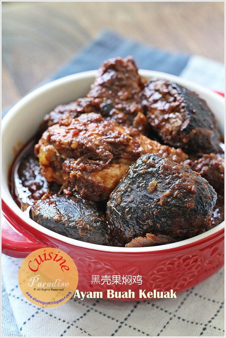 Cuisine Paradise | Singapore Food Blog - Recipes - Food Reviews - Travel: Ayam Buah Keluak And Deep-fried Buah Keluak Toast