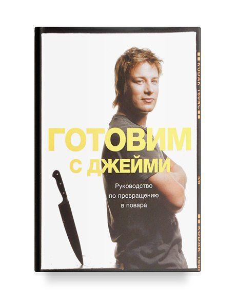 Кухня, ты космос:  Кулинарные книги  для начинающих. Изображение № 4.