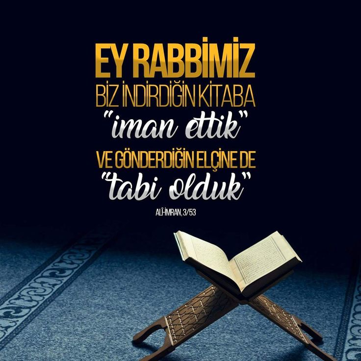 Ey Rabbimiz!  Biz indirdiğin kitaba iman ettik ve gönderdiğin elçine de tâbi olduk. [Alî İmran, 53]  #ayetler #iman #kitap #kuranıkerim #islam #müslüman #aliimran  #ayet #ilmisuffa