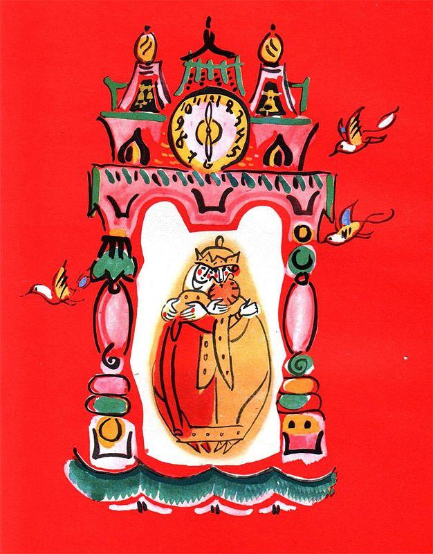 """Татьяна Маврина «Сказки Пушкина»   """"Картинки и разговоры"""" """"Tales of Pushkin"""". Illustrator Tatiana Mavrina, 1974."""