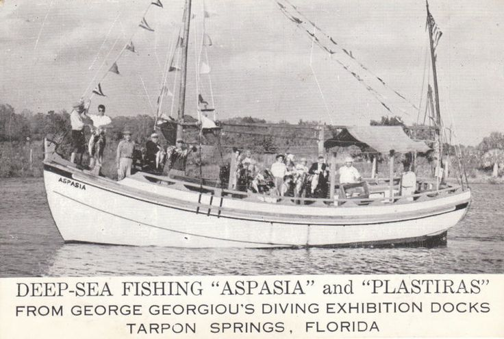 1000 images about fishing boats on pinterest the surf for Tarpon springs fishing