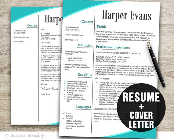 teacher resume template word cover letter by businessbranding 1500 - Teacher Resume Template Word