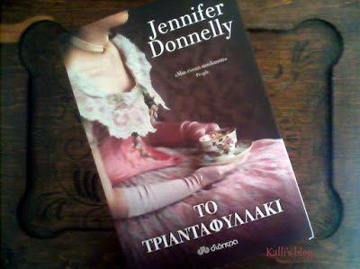 """""""Το Τριανταφυλλάκι"""", της Jennifer Donnelly από Εκδόσεις Διόπτρα ~ Kalli's blog"""