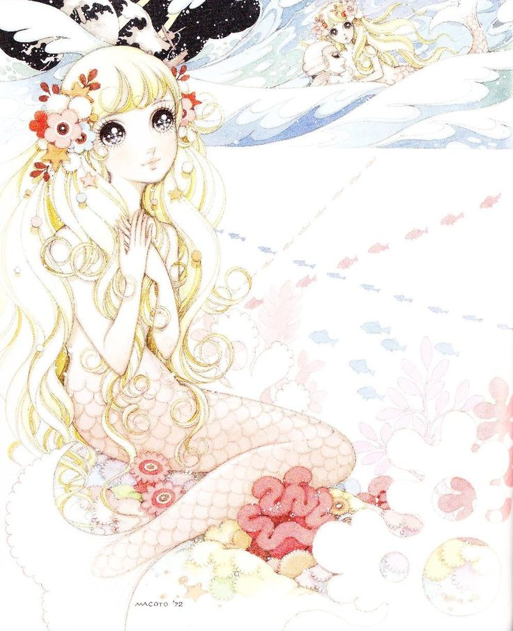 by 高橋真琴 Macoto Takahashi 1972