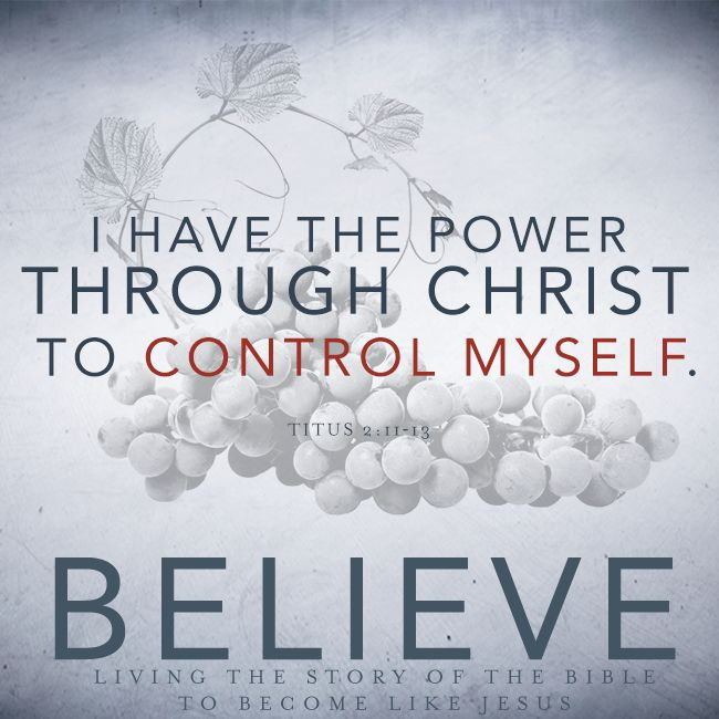 I have the power through Christ to control myself.