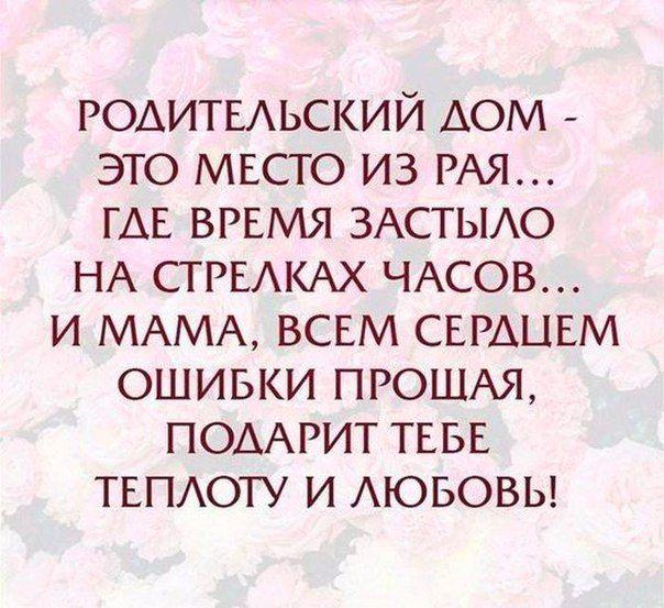 Алексей Мираков