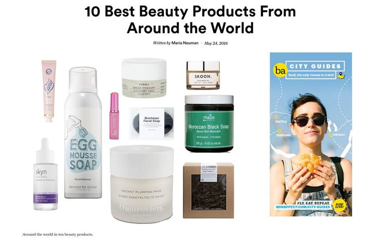 Your beauty essentials from around the world. Featuring our very own Skoon.skincare.  Check it out at www.healthyskoongirl.co.za