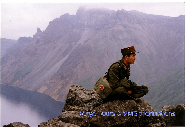 """Filming """"A State of Mind"""" on Mt Paekdu"""