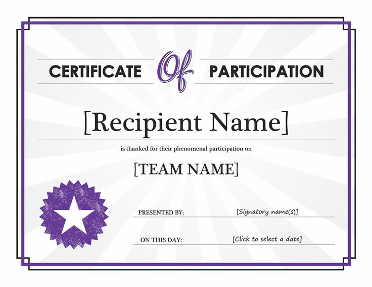 The 25 best certificate of participation template ideas on most inspirational player award certificate free certificate templates in other certificates category yadclub Choice Image