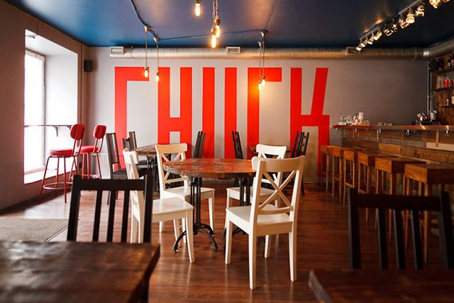 Петербургский ресторан Chuck: in meat we trust