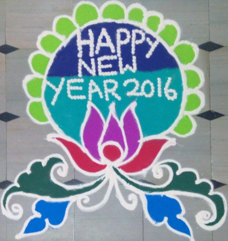 Latest Rangoli design for New Year 2016