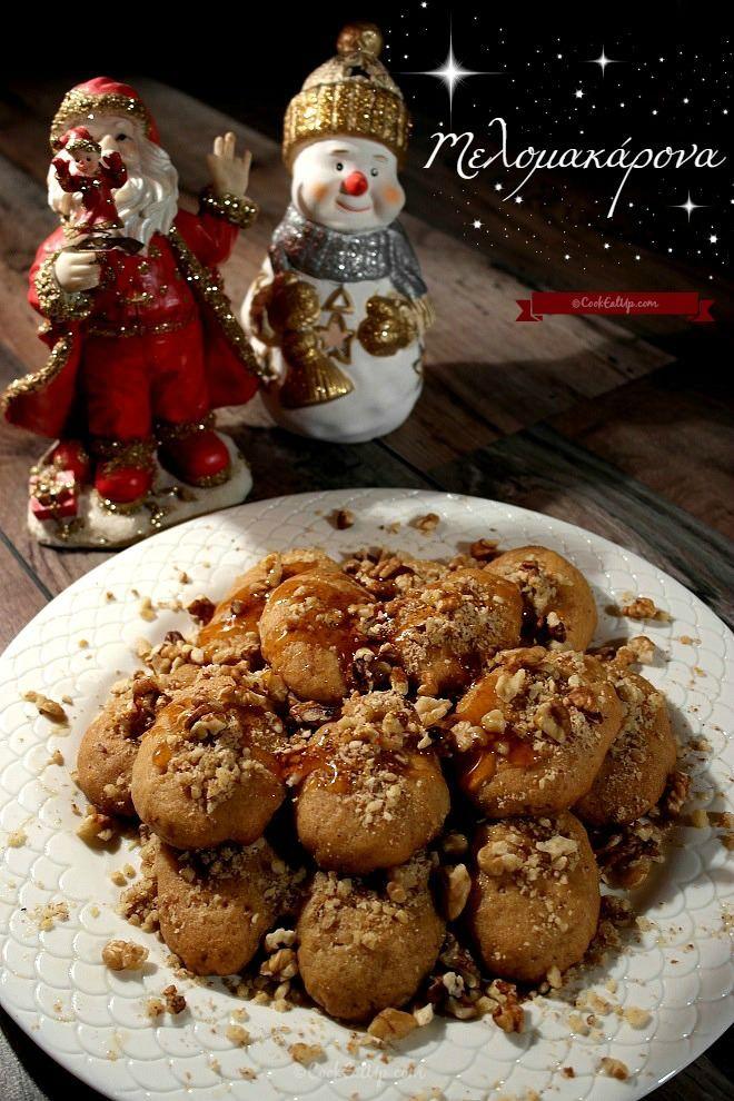 Συνταγή: Μελομακάρονα γεμιστά, φοινίκια ⋆ CookEatUp