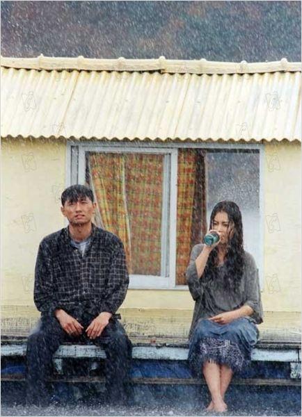 Seom : photo Kim Ki-duk, Suh Jung