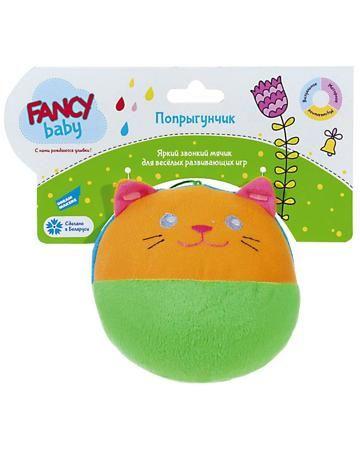 Фэнси Попрыгунчик  — 204р. ------------------------------------- Попрыгунчик Фэнси в ассортименте выполнен в виде мягкого шара с погремушкой внутри и забавным личиком. Яркие цвета, звонкий звук и мягкий, приятный на ощупь материал, делают игрушку привлекательной для ребенка. Играя с попрыгунчиком малыш развивает сенсор...