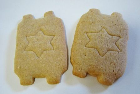 Simchat Torah cookies