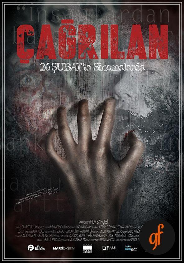 Bir korku filmi daha.. Ve yine başrolde cinler.. Çağrılan 2016 yapımı korku…