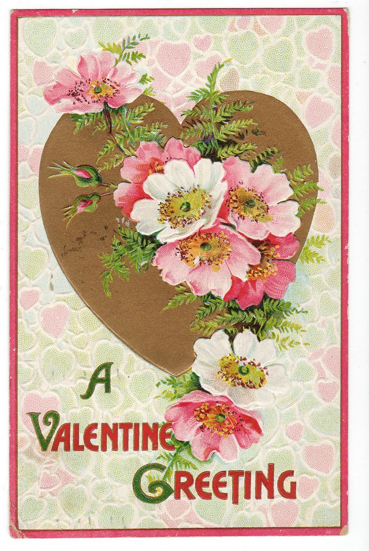 valentine's day greeting ecards with music
