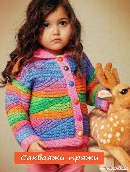 Искала в интернете идейку для свитерка для себя, а нашла вот эту прелесть.  Жаль только что вязать мне такую красоту не на кого, дети выросли, а внуков еще не предвидится.