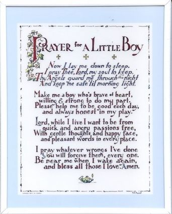 Prayer For A Little Boy Girl Wall Plaque Catholic Gifts