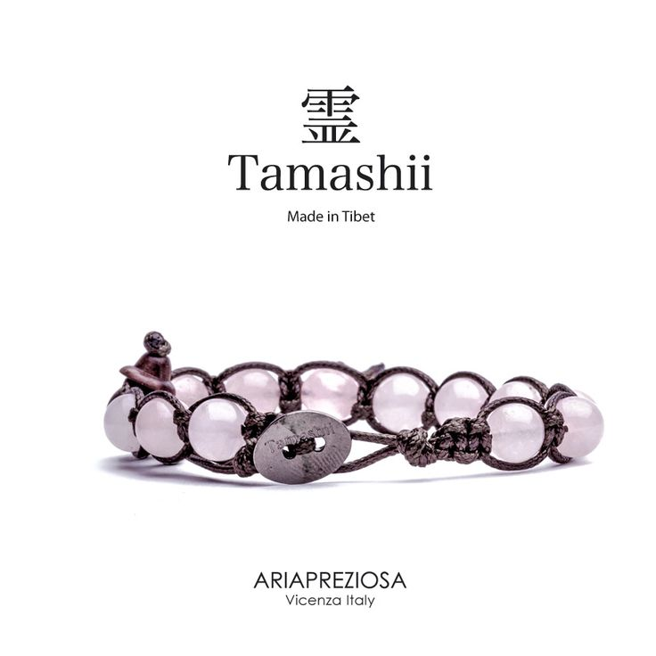 Tamashii - Bracciale Tradizionale Tibetano Quarzo Rosa