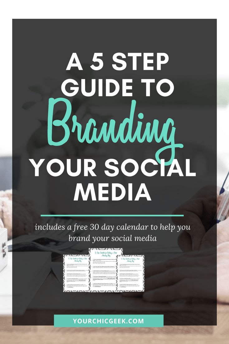 Struggling to Brand Your Social Media? Its tough to stand out on social media. If you want to get noticed branding your social media will help. This post covers 5 ways to do so...