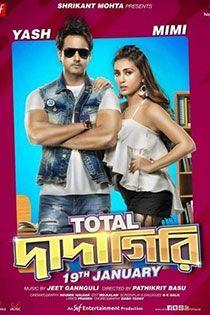 Total Dadagiri (2018) Bengali Movie Online in HD - Einthusan