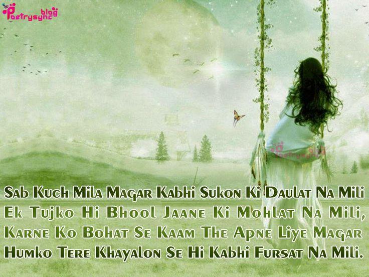Ishq Yad Hindi Shayari SMS Sab Kuch Mila Magar Kabhi Sukon Ki Daulat Na Mili Alone Girl By Poetrysync