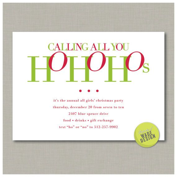 Printable Christmas Party Invitation for your Girlfriends | WadeDesignPrintables via Etsy