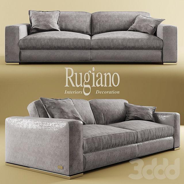 диван с текстурами