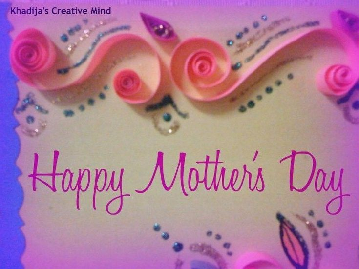 Quilling Card Making Ideas Part - 42: Creative Mind Khadija | Motheru0027s Day Quilling Card