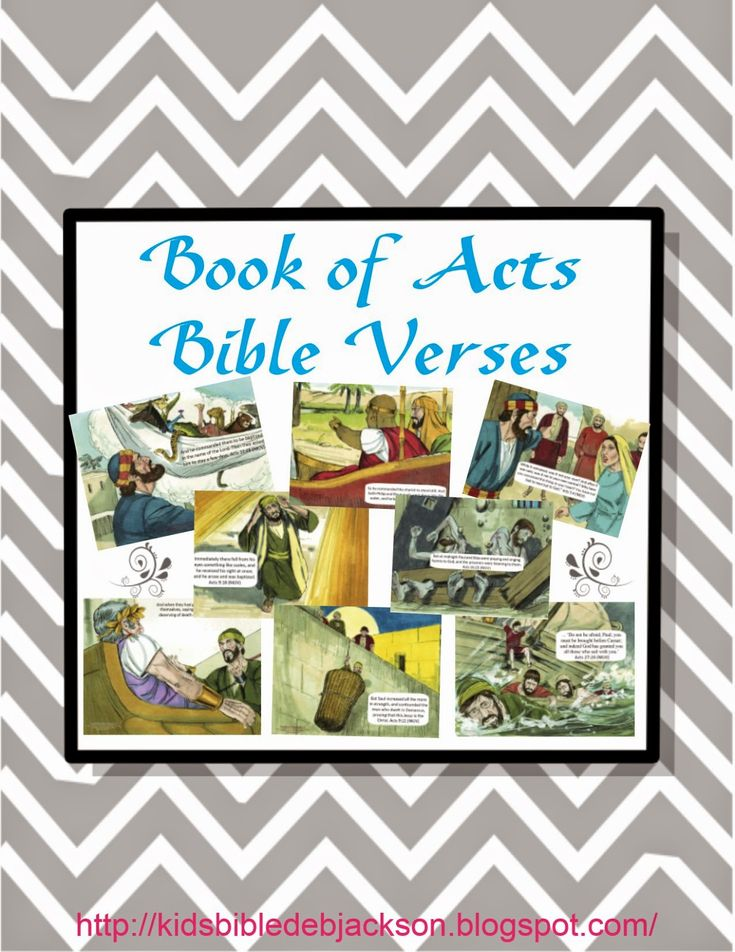 Bible Fun For Kids: Book of Acts Bible Verses