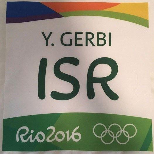 Medallista israelí subasta parche olímpico en 52.100 dólares que donará al Centro Sourasky de Tel Aviv - http://diariojudio.com/ticker/medallista-israeli-subasta-parche-olimpico-en-52-100-dolares-que-donara-al-centro-sourasky-de-tel-aviv/207084/