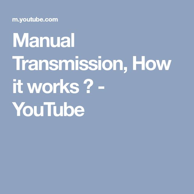 Manual Transmission, How it works ? - YouTube