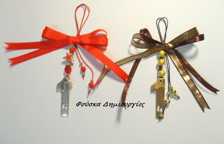 Charms for the new year 2014.For Lucky,Health,Hope,Love,Happiness etc.  www.facebook.com/FouskaDimiourgies
