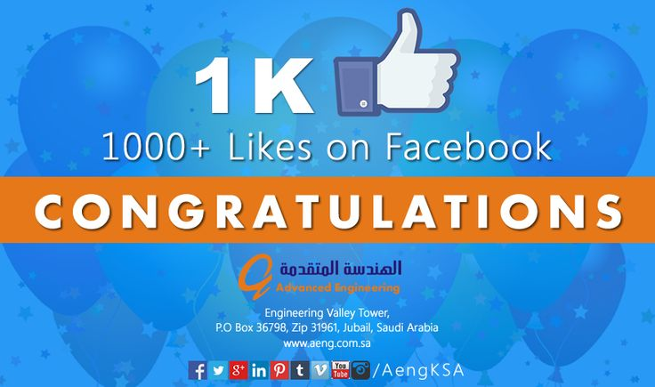 Congrats on having 1000+ Likes our on #facebook. Thanks for growing Advanced Engineering. #1K