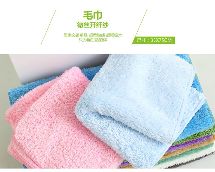 VSKS Towel-35*75cm-FEATURES(Anti-mite / anti-bacterial / drop litter absorbent and strong / good ventilation / feeling soft and durable)