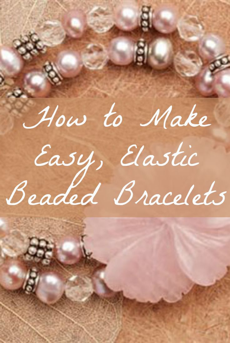 Learn how to make an easy elastic beaded bracelet in our exclusive beading blog! #diybracelets #beading #diyjewelry