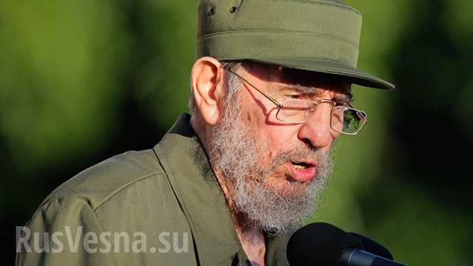 Фидель Кастро был жестоким диктатором, — Трамп | Русская весна