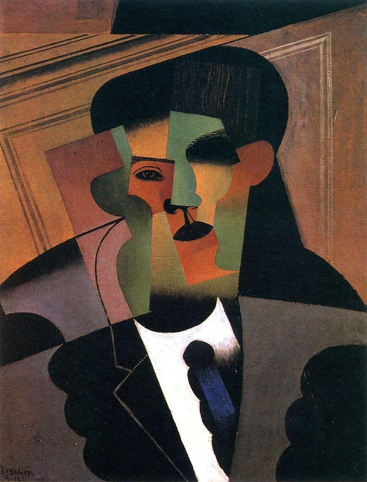 """Head of a Man (Self-Portrait),"" 1916, Juan Gris."