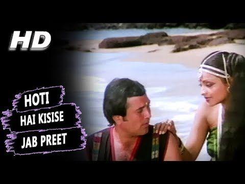 Hoti Hai Kisise Jab Preet | Kishore Kumar Asha Bhosle | Prem Bandhan Songs | Rajesh Khanna Rekha