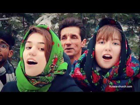 Небо и земля русская Рождественская колядка Рождество 2016 - YouTube