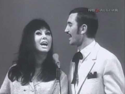 Zofia & Zbigniew Framer-Cyganeria