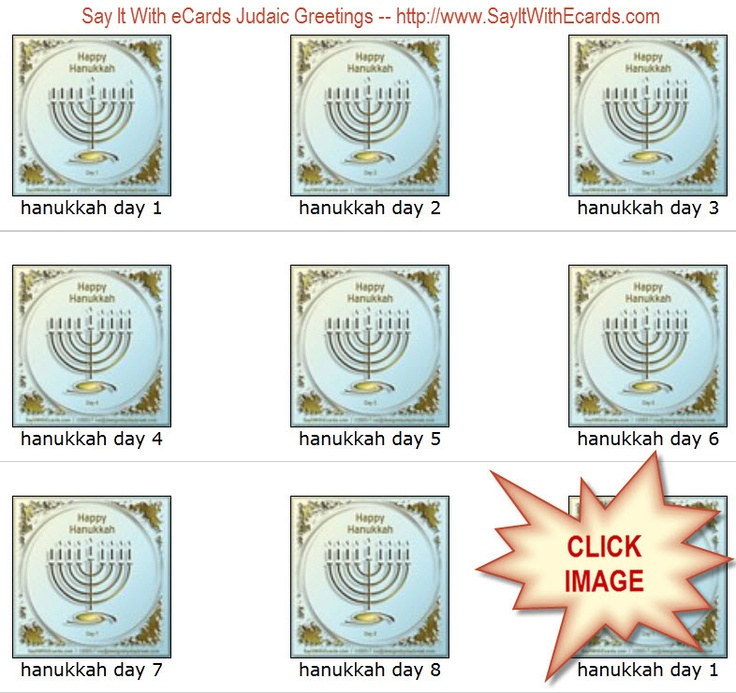 free cards for jewish new year