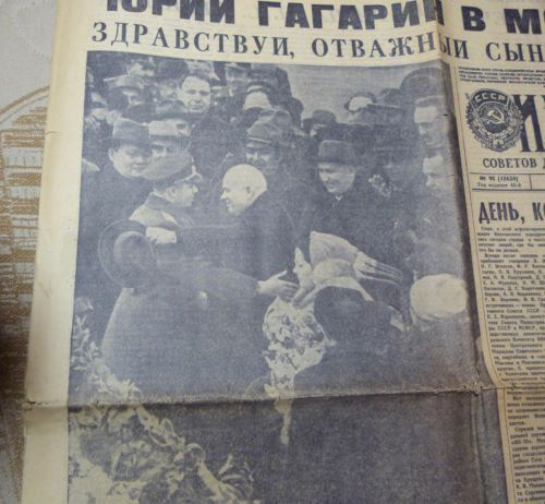 SALE BLACK FRIDAY 15April 1961 USSR soviet NEWSPAPER FIRST astronaut GAGARIN in Collectibles, Historical Memorabilia, Other Historical Memorabilia | eBay