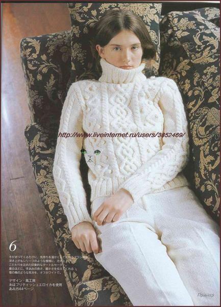 Белые свитера с аранами