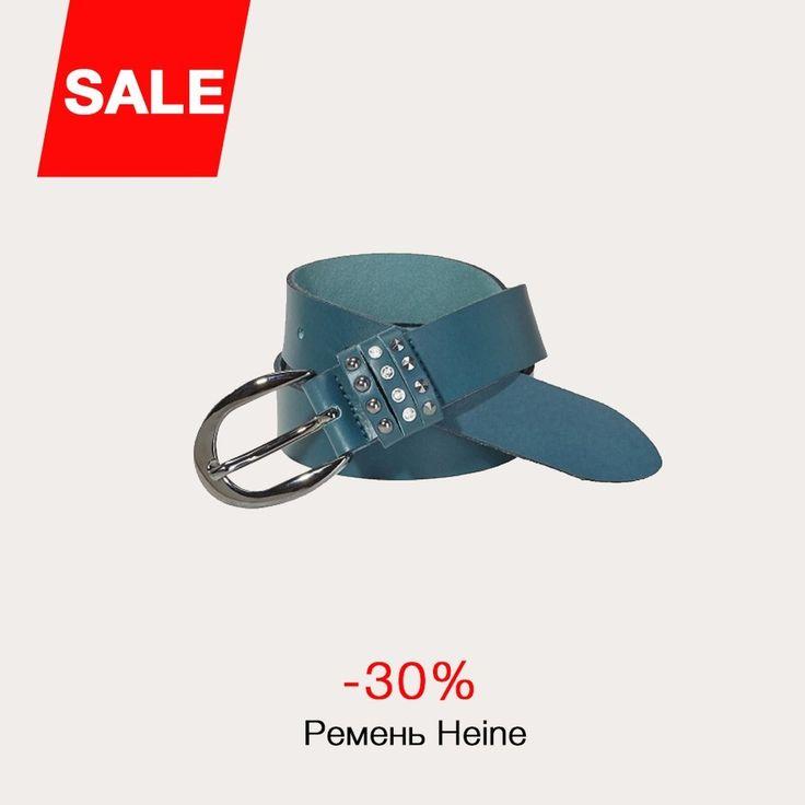 Скидка -30% Ремень Heine  Номер артикула: 137266263