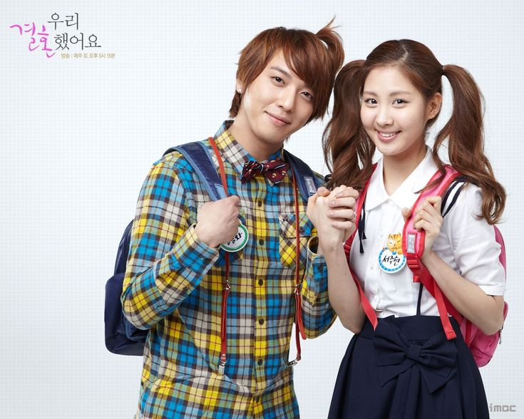 Four reasons why fans keep shipping YongSeo couple - http://www.kpopvn.com/four-reasons-why-fans-keep-shipping-yongseo-couple/