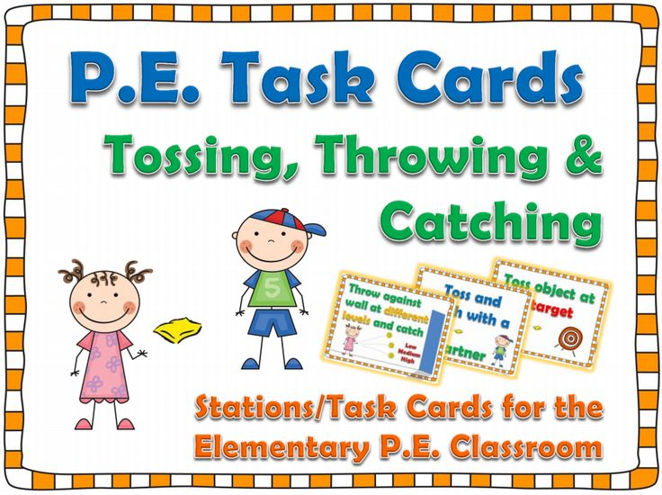 P.E. Task Cards for tossing, throwing, and catching. Elementary physical education task cards with a progression of skills